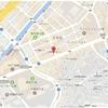 【旅行】東京から沖縄へ、1泊2日の小旅行 その①