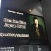 Damien Rice   六本木EX THEATER 2016.6.6.