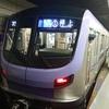 東京メトロ 18000系 乗車!