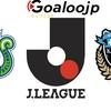J1リーグ第16節 - 湘南ベルマーレ VS 川崎フロンターレの試合プレビュー