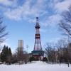 いまだ根雪のない札幌ですが、冬将軍が本気を出さないことを祈る日々です。