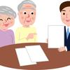 民間の介護保険に入った方がいい?メリットやデメリット、選び方