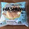 【ローソン】Uchi Cafe  ふわしゅわ ふわしゅわスフレ 食べてみた!【感想】