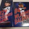 ヤクルト 小川投手 最多勝獲得バージョン ボブルヘッドをゲット!