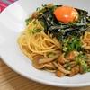 簡単!!なめこの和風パスタの作り方/レシピ