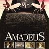 【映画】『アマデウス』───モーツァルトの物語、サリエリの物語