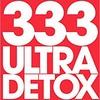 『333 ウルトラデトックス』現代人は食べ過ぎなのかもしれない