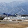 【着陸が日本一困難?】山々に囲まれた信州まつもと空港を観察