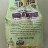 大豆ミート(Bob's Red MillのTVP)レビューと麻婆茄子レシピ