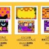 3DSにハロウィンモチーフの新テーマ登場!サードメーカーも特典限定テーマを次々発表!