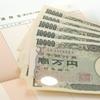【魔力】大金が舞い込むのは怖いから、教育や勉強など対策が必要