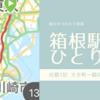 箱根駅伝 ひとり旅 1区 大手町〜鶴見 LSD