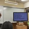 小金井市立前原小学校 英語活動 授業公開レポート No.4(2017年9月15日)