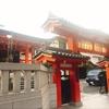 《中編》今から要チェック! 大注目♪飯田橋・神楽坂で神社をめぐる♪
