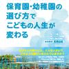 ギャラクシーブックス12月新刊情報