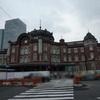 東京駅周辺 文化財[+α]巡り1(東京駅~貨幣博物館)