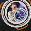 fripSide LIVE TOUR 15th Anniversary 初回限定版type-A DVD予約受付中