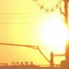 ☀️🔆☀️太陽☀️🔆☀️