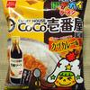 おやつカンパニー ベビースタードデカイラーメン CoCo壱番屋カツカレー味