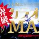 【イベントレポート】モノマネ番組かの如くご本人様登場『小山剛志カラオケ企画第10弾カラオケMAX』