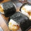 【朗報】三重県特化ブログ『三重ログ』開始!