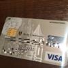 【画像有り】慶応カードは慶応卒の証し 対象者はGetしておくべきカード