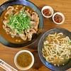 【台北永康街グルメ】牛肉たっぷり麻辣燙(麻辣麺)が美味しい「韓記」