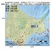 2016年07月07日 10時59分 北見地方でM3.4の地震