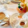 カフェ「資生堂パーラー」11月限定、ラ・フランスランスのパフェを食べた感想★