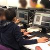 公教育のプログラミング授業にオンラインシステム(track)を導入した話 - 道のり編
