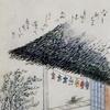 菅江真澄の旅と著作