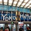 ラグビーW杯、ついに決勝。新横浜の会場まで行ってみた!超国際的で賑わってます。