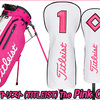 限定もの!タイトリスト(TITLEIST)The Pink Out Collection!