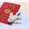 【スペイン留学】航空券代を抑える!マイルを貯めて特典航空券を取得!