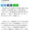 墜落直後の小型機から「助けて、助けて」。富山県、助けられなかった