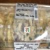 三元豚のねぎ塩豚カルビ弁当(麦飯)