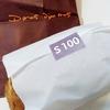 ダンディゾン @吉祥寺 3回目で食パンコンプリート豆乳100%の食パンS100