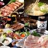 【オススメ5店】鶴舞・八事・御器所(愛知)にあるきりたんぽ鍋が人気のお店