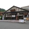修善寺no洋食屋で夕食を頂きました