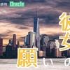 「神魔部隊Oracle 彼女の願い」公開中 monogatary.com