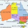 [トラごんの旅行医学]オーストラリアで注意すべき病気・予防接種・水道水情報