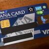 クレジットカード審査落ちしてもすぐ他のカードは発行可能