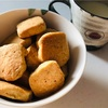 節約&簡単レシピ☆サクほろカリっ!なナッツクッキー