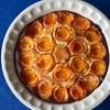 簡単!「アプリコットとヨーグルトのケーキ」作り方・レシピ。