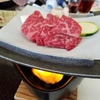 妙高市「かわら亭」牛肉の陶板焼きにはホントに瓦が使われていた