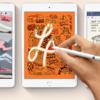 2019 年版 iPad Air / iPad mimi の特徴と購入すべき端末