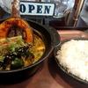 札幌市 Spice&mil / スープカレー+味噌