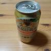 一番搾り・関東 from Japan