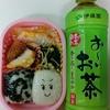 #Onigiri Action おにぎり食べてるかい?なら写真撮って寄付に貢献しよう。 11月30日まで!