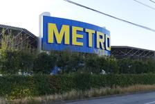食のプロ専用卸売り市場「METRO(メトロ)」。キャッシュアンドキャリーの魅力とは
